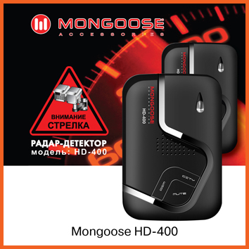 Mongoose HD-400S