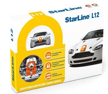 Hood Lock StarLine L12