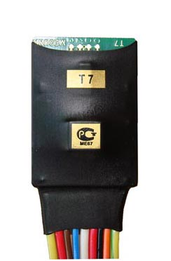 MEGUNA T7 (плавное вкл. света)