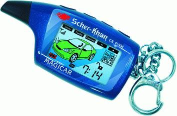 Scher-Khan 6 (ж/к)