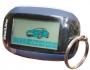 StarLine B94 GSM/GPS Slave 2CAN