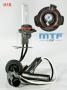 Лампа H-10  MTF