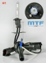 Лампа H-1  MTF