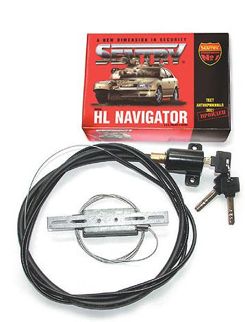Hood Lock NAVIGATOR