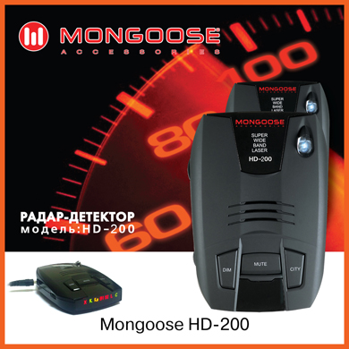 Mongoose HD-200