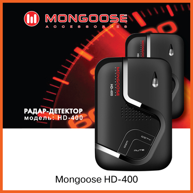 Mongoose HD-400