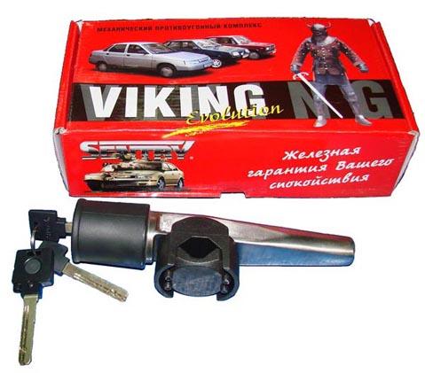 VIKING «Evolution» 132 мм (универсальный)