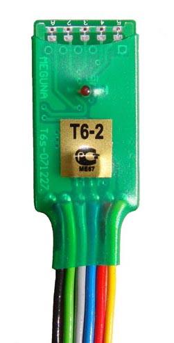 MEGUNA T6 - 2 (базовое вр. 0,1)