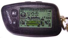 Автомобильная сигнализация Cenmax Vigilant V-5 А